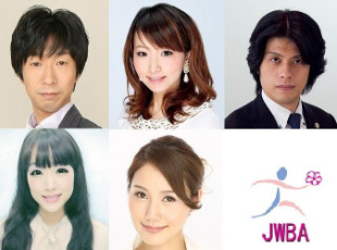 日本女性ビジネス協会とはのイメージ